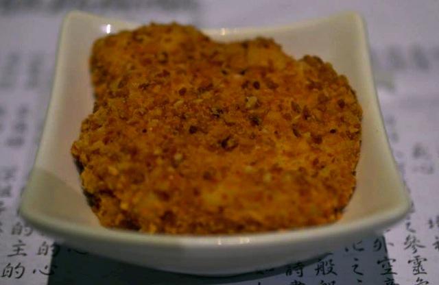 Peanut-crusted mochi