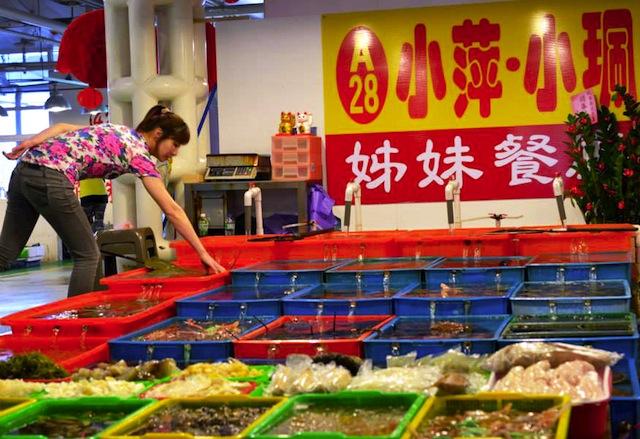 Seafood Market in Fuhji Harbor Neighborhood